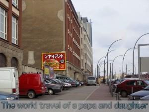 ベルリンの看板