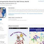 WDWのトランスポーテーション乗りこなしアプリ