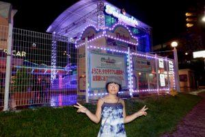 Tagada Amusement Park, Guam