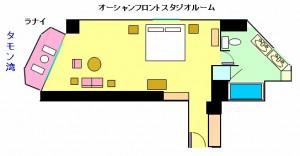 オーシャンフロントスタジオルーム