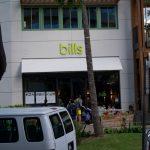 ハワイ旅行記 13 2017・billsでの朝食